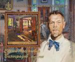 Россия 2019 год. 150 лет со дня рождения С.А. Виноградова (1869—1938), художника, блок