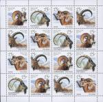 Россия 2013 год, Фауна России. Дикие козлы и бараны, лист