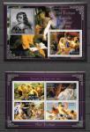 Бенин 2013 год. Эсташ Лесюэр, эротическая живопись, блок и малый лист  . Франция . барокко .