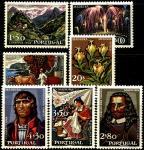 Португалия 1968 год. Португальско-Бразильская выставка марок Мадейре. 7 марок