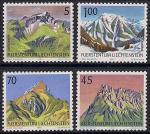 Лихтенштейн 1990 год. Горные пейзажи (1). 4 марки