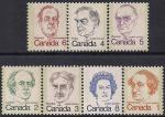 Канада 1973 год. Королева Елизавета II и премьер-министры Канады. 7 марок