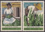 Греция 1966 год. Работа на табачных плантациях. 2 марки
