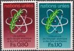 ООН Женева 1977 год.  20 лет мирного использования атома. 2 марки
