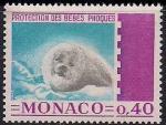 Монако 1970 год. Защита молодых котиков. 1 марка