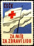 Югославия. Непочтовая марка. За мир и здоровье людей