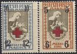 Эстония 1926 год. Надпечатка. Красный Крест. Сестра, перевязывающая раненого. 2 марки с наклейкой
