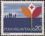 """Югославия 1970 год. Красный Крест. """"Мир свету"""". 1 марка"""