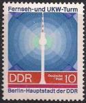 ГДР 1969 год. 20 лет ГДР (ном. 10). 1 марка из серии