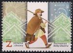 Украина 2020 год. Европа. Древние почтовые маршруты (UA1148). 1 марка