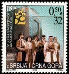 """Сербия и Черногория 2003 год. 50 лет народному театру """"Подгорицы"""". 1 марка"""