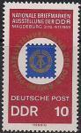 """ГДР 1969 год. Национальная филвыставка """"20 лет ГДР"""" в Магдебурге. 1 марка"""