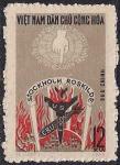 Вьетнам 1969 год. Международный трибунал по военным преступлениям во Вьетнаме. 1 марка