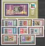 Венгрия 1973 год. Филателистическая выставка. Блок и 8 марок. без клея