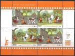 Польша 2016 год. Домашние животные в сюжетах мультфильмов (281.4835). Малый лист