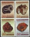 Грузия 2003 год. Минералы. 4 марки. (н