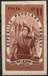 Румыния 1951 год. Международный женский день. 1 марка без зубцов с наклейкой