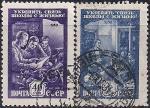 СССР 1959 год. Укрепим связь школы с жизнью! Школьники на производстве. Вечерняя школа (2272-73). 2 гашёные марки