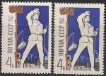 СССР 1962 год. Для блага человека. Жилищное строительство (ном. 4к). Разновидность - разный цвет