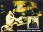 Чад 2002 год. Картины Эдуарда Мане. 1 малый лист + 1 блок
