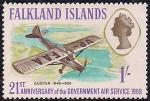"""Фолклендские острова 1969 год. 21-я годовщина Правительственной авиаслужбе. Самолёт """"Остер"""". 1 марка из серии (н-л 1)"""