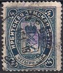 Ирбитская земская почта. 1 гашеная марка номиналом 4 копейки