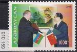 Азербайджан 2002 год. 10 лет дипломатическим отношениям Китая и Азербайджана. 1 марка (010.159)