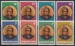 Заир (Конго) 1978 год. Президент Мабуто. 8 марок