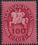Венгрия 1946 год. Стандарт. Почтальон на коне (ном. 100). 1 марка из серии
