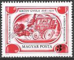 Венгрия 1978 год. Писатель Дьюла Круди. Конная повозка. 1 марка