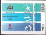 Сан-Марино 2008 год. Летние Олимпийские игры в Пекине (306.2345). Блок