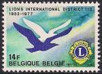 Бельгия 1977 год. 25 лет службе Международного Спасения. 1 марка