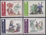 Гибралтар 2010 год. Детские книги. 4 марки