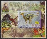 Малави 2006 год. Динозавры. 1 блок