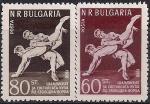Болгария 1958 год. Мировой чемпионат по вольной борьбе. 2 марки с наклейками