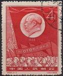 Китай 1959 год. Успехи в сталелитейной промышленности. 1 гашеная марка из серии