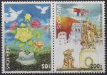 Албания 2005 год. 60 лет окончания Великой Отечественной войны. 2 марки