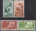 ИФНИ (Марокко) 1959 год. Домашние животные. 4 марки
