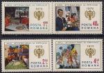 Румыния 1979 год. Международный год ребёнка. 4 марки