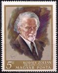 Венгрия 1968 год. Годовщина смерти композитора Золтана Кодая. 1 марка