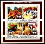 Гвинея-Бисау 2003 год. Собаки. Малый лист