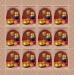 Россия 2019 год. 100 лет музею-заповеднику «Александровская слобода», лист