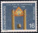 Люксембург 1998 год. 150 лет Масонской Великой Ложи. 1 марка