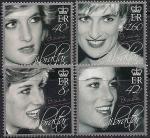 Гибралтар 2007 год. 10 лет со дня смерти принцессы Дианы. 4 марки