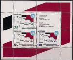 Грузия 1993 год. Годовщина вступления Грузии в ООН. Блок