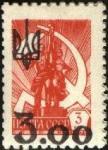 Украина. Полтава. Провизорий с надпечаткой. 1 марка (Ю)