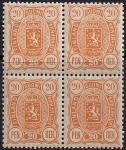 Русская Финляндия 1889-1892 год. Марка 20 пенни. Квартблок