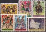 Гвинея 1966 год. Народные танцы. 6 марок