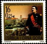 Сербия и Черногория 2003 год. 125 лет военному музею в Белграде. 1 марка