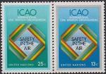ООН Нью-Йорк 1978 год. Международное общество по организации охраны воздушного пространства. 2 марки